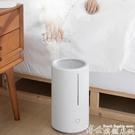 熱賣加濕器小米除菌加濕器家用臥室辦公米家...