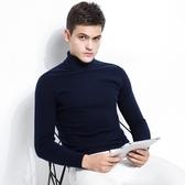 針織衫-高領歐美休閒純色羊絨男毛衣4色73qf29【巴黎精品】