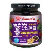 味榮 紅麴薑泥拌醬 260g/罐