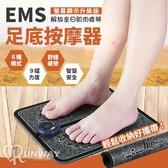 升級版 EMS 智慧按摩 腳底按摩墊 足底按摩機 舒緩疲勞 6種模式 9檔力度 好收納 舒緩腳痠 久站久坐