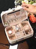 歐式皮革首飾收納盒家用耳環耳釘戒指手錶飾品整理盒子大容量防塵