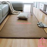 日式藤編涼席地墊午睡寶寶爬行墊加厚榻榻米墊子地毯客廳臥室夏季【匯美優品】