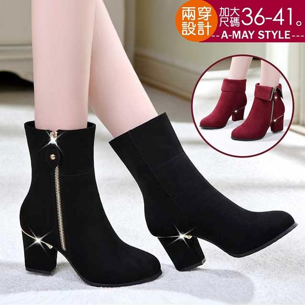 加大碼踝靴-時尚兩穿粗跟短靴(36-41碼)
