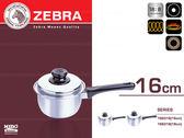 ZEBRA『斑馬牌166316不銹鋼附蓋單把湯鍋 16cm』1.1L《Mstore》
