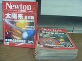 【書寶二手書T5/雜誌期刊_KGU】牛頓_209~220期間_共12本合售_太陽系全目錄等