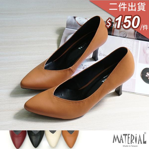 跟鞋 尖頭V口細跟鞋 MA女鞋 T5321