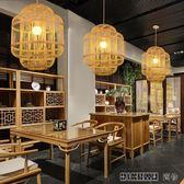 現代中式竹藝餐廳吊燈創意個性