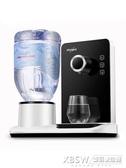 飲水機美國惠而浦即熱式飲水機台式小型速熱迷你沖奶機家用桌面飲水CY『新佰數位屋』