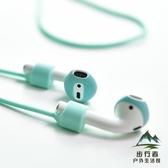 airpods保護套蘋果耳機防滑耳帽超薄耳套殼【步行者戶外生活館】