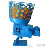 自動擺頭可充電自編程乒乓球發球機便攜式家用搖控定點發球器訓練ATF 三角衣櫃