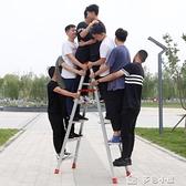 梯子加厚鋁合金人字梯子家用折疊梯爬樓梯工程梯伸縮兩2米鋁合金梯子YXS 雙十一鉅惠