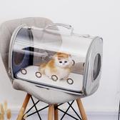 全景透明貓包太空艙寵物背包貓咪外出便攜包單肩手提胸前包貓籠子QM『艾麗花園』