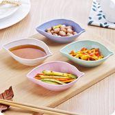 創意居家用品日式餐具碟子