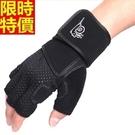 健身手套(半指)可護腕-透氣防滑耐磨護腕加強男騎行手套69v10【時尚巴黎】