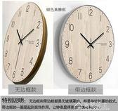 家用現代簡約鐘錶客廳掛鐘創意臥室北歐美式時鐘掛錶靜音個性裝飾 花間公主