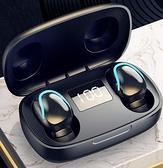 真無線藍芽耳機單雙耳微小型隱形入耳式無線觸控運動跑步迷你超長待機續航適用于v