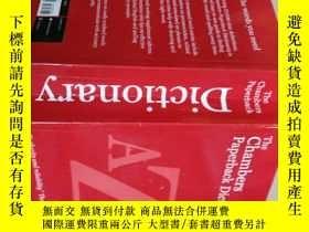 二手書博民逛書店The罕見Chambers Paperback Dictiona