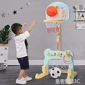 籃球架 兒童籃球架足球籃框室內可升降投籃兩三周女孩2-3-5-6歲男孩 玩具YTL