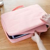 證件包 證件收納包大容量多功能便攜小家用戶口本文件檔案票據多層整理袋【快速出貨八折搶購】