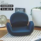 懶人沙發 懶骨頭 沙發 和室椅【M0082】Gavin摩登懶人沙發(三色) 完美主義