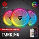 FANTECH FB-301 雙光圈遙控RGB燈效電腦風扇套組 快速散熱/防震動/可控制RGB燈效模式