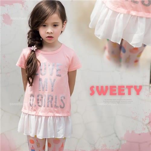 銀蔥拼字壓摺雪紡下擺長版上衣小洋裝(250329)★水娃娃時尚童裝★