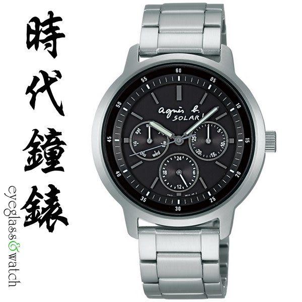 【台南 時代鐘錶 agnes b.】solar 太陽能三眼全日期中性錶 台南 公司貨 BT5003P1@V14J-0BF0D