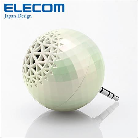 日本 ELECOM 鑽石造型喇叭 8倍擴音 ASP-SMP051WH 擴音器 白 現貨+排單 熱賣中!