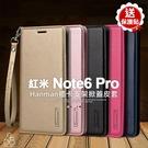 贈貼 紅米 Note6 Pro *6.26吋 皮套 隱形磁扣 手機殼 皮革 支架 附掛繩 側掀 插卡 保護套 保護殼