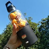 榨汁杯榨汁杯電動便攜式杯子榨汁機學生迷你家用水果小型全自動炸果汁機 小明同學220v NMS