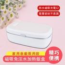 【現貨!免運 台灣110V/車載12V】車載電熱飯盒 自熱便當盒 加熱飯盒 電熱飯盒
