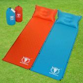 【APC】可拼接自動充氣睡墊-帶自充式頭枕-厚2.5cm-桔紅色(2入組)