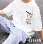 男童短袖T恤圓領兒童上衣2019夏裝新款中大童韓版洋氣童裝打底衫 FR9997『俏美人大尺碼』