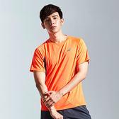 美國AIRWALK 雙色排汗圓領T恤-橘