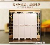 簡歐客廳屏風隔斷時尚試衣間行動創意現代白臥室折屏酒店辦公玄關qm    JSY時尚屋