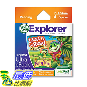 [106美國暢銷兒童軟體] LeapFrog LeapPad Ultra eBook Learn to Read Collection: Fairy Tales