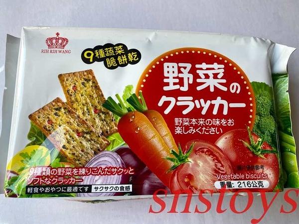 sns 古早味 懷舊零食 餅乾 9種蔬菜脆餅乾 野菜餅乾 216公克 輕食最適合 產地:馬來西亞