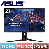 ASUS華碩 27型 XG27UQR 4K HDR ROG Strix電競螢幕
