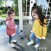 女寶寶外套1-3-6歲女童韓版連帽衛衣兒童寬鬆休閒長袖上衣潮 蓓娜衣都
