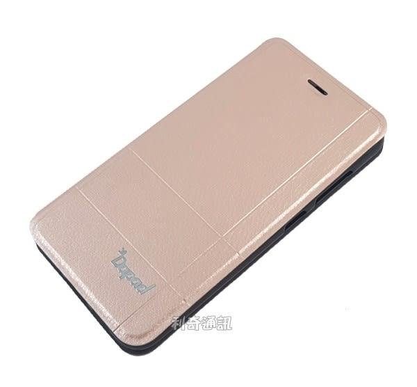 【Dapad】經典隱扣皮套 ASUS ZenFone 3 (ZE552KL) 5.5吋