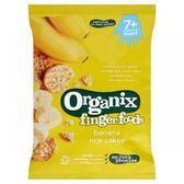 英國 Organix  寶寶香蕉米餅~50G(七個月)