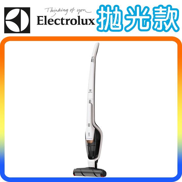 《拋光款》Electrolux ZB3425BL 伊萊克斯 完美管家 除蹣拋光滾刷版 吸塵器