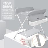 尿布台 嬰兒護理台寶寶換尿布台多功能可折疊按摩撫觸洗澡台【幸福小屋】