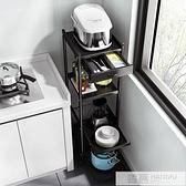 不銹鋼夾縫置物架帶抽屜落地多層可移動縫隙架子抽拉式廚房收納櫃 夏季新品