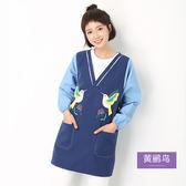 圍裙袖套韓版家用廚房 長袖布藝有袖耐髒圍裙袖套工作服 【店長推薦】