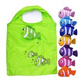 熱帶魚環保折疊收納購物袋 企業禮贈品 歡迎選購