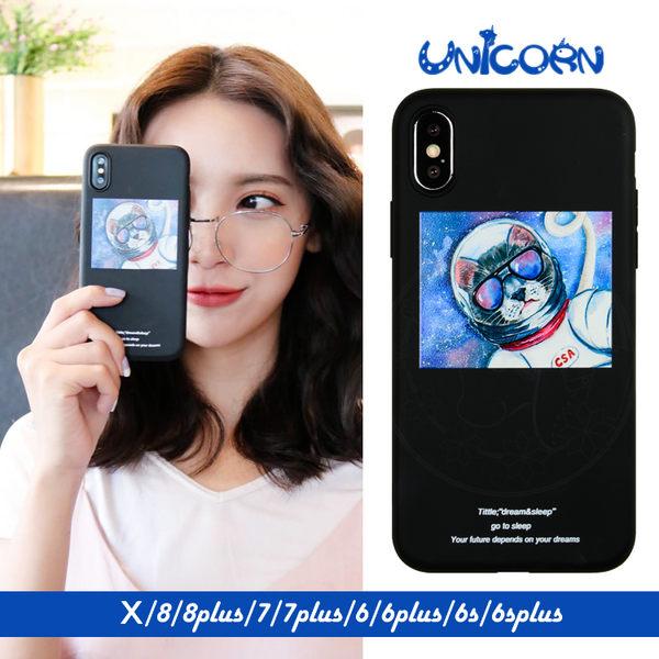 黑底太空酷貓 全包軟殼 保護殼 iphone X 8 8plus 7 7plus 6s 6splus 6 6plus Unicorn手機殼