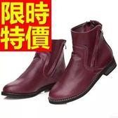 真皮短靴-典雅個性舒適低跟女靴子2色62d64[巴黎精品]