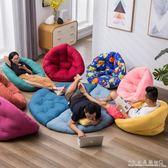 創意懶人沙發榻榻米單人臥室客廳陽臺小沙發北歐兒童可愛女孩躺椅『CR水晶鞋坊』igo