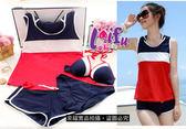 來福,泳衣20187三奇運動有帽四件式泳衣游泳衣泳裝比基尼,售價950元